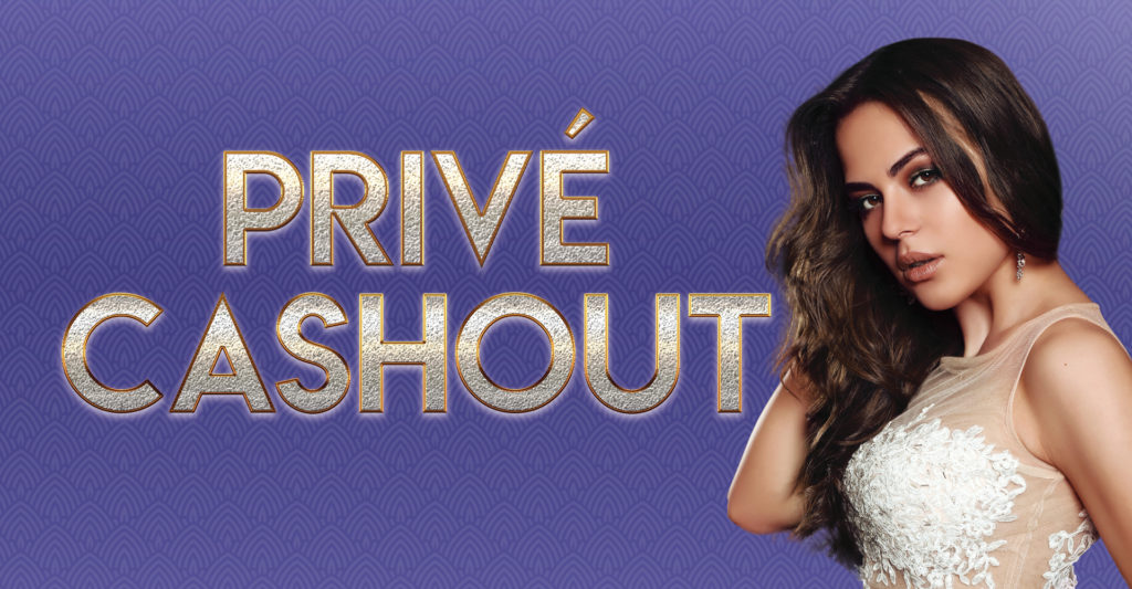 Prive Cashout header image